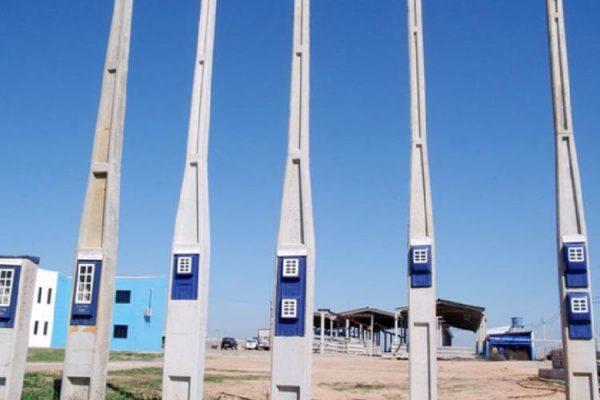 ENTRADA DE ENERGIA